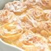 patsavouropita ruffled milk pie phyllo dessert